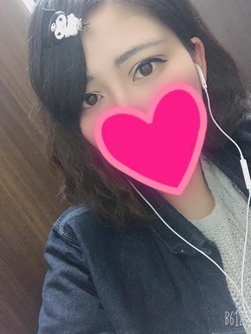 「おはようございます!」01/16(01/16) 11:44 | きずなの写メ・風俗動画
