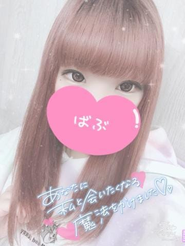 「おはよう?」01/16(01/16) 11:50 | ふうかの写メ・風俗動画