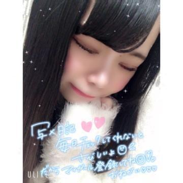 「出勤したよ??」01/16(01/16) 13:00 | まきの写メ・風俗動画