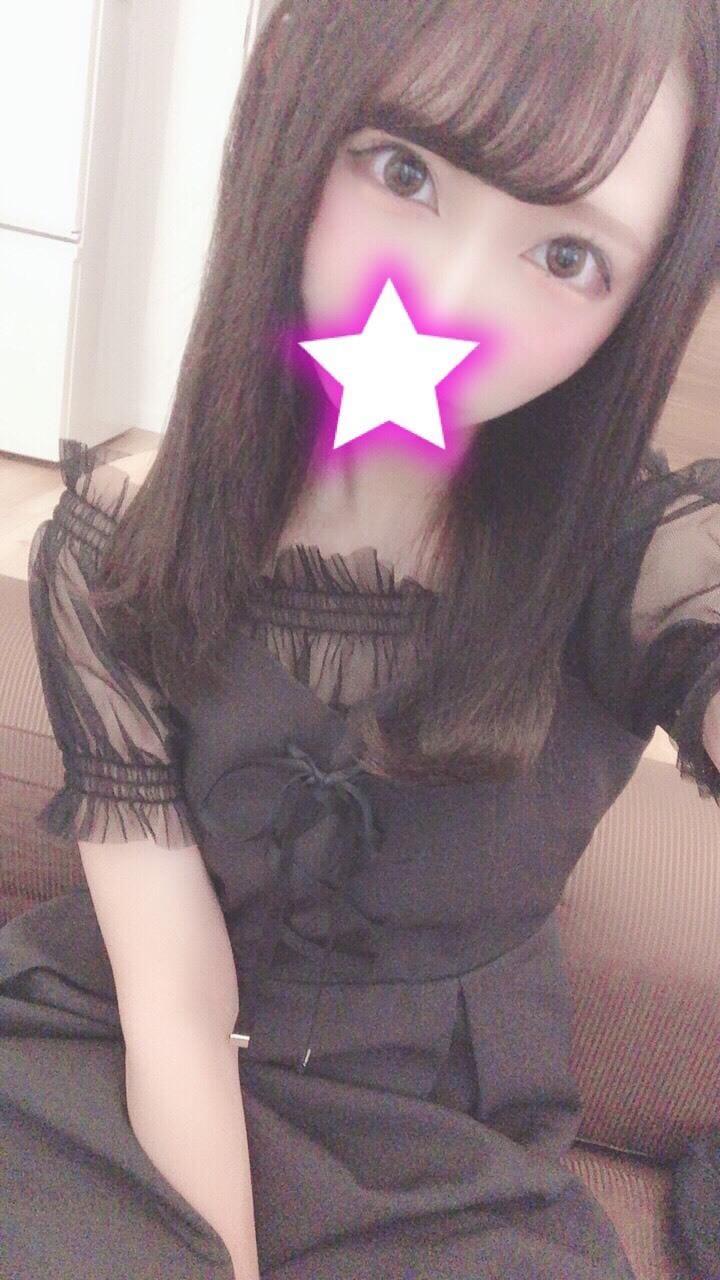 「池袋のUさんありがとっ☆」01/16(01/16) 16:22   ひろみの写メ・風俗動画