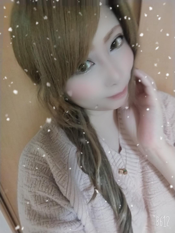 「みゆ最終日♡」01/16(01/16) 17:00 | 【新人】みゆの写メ・風俗動画