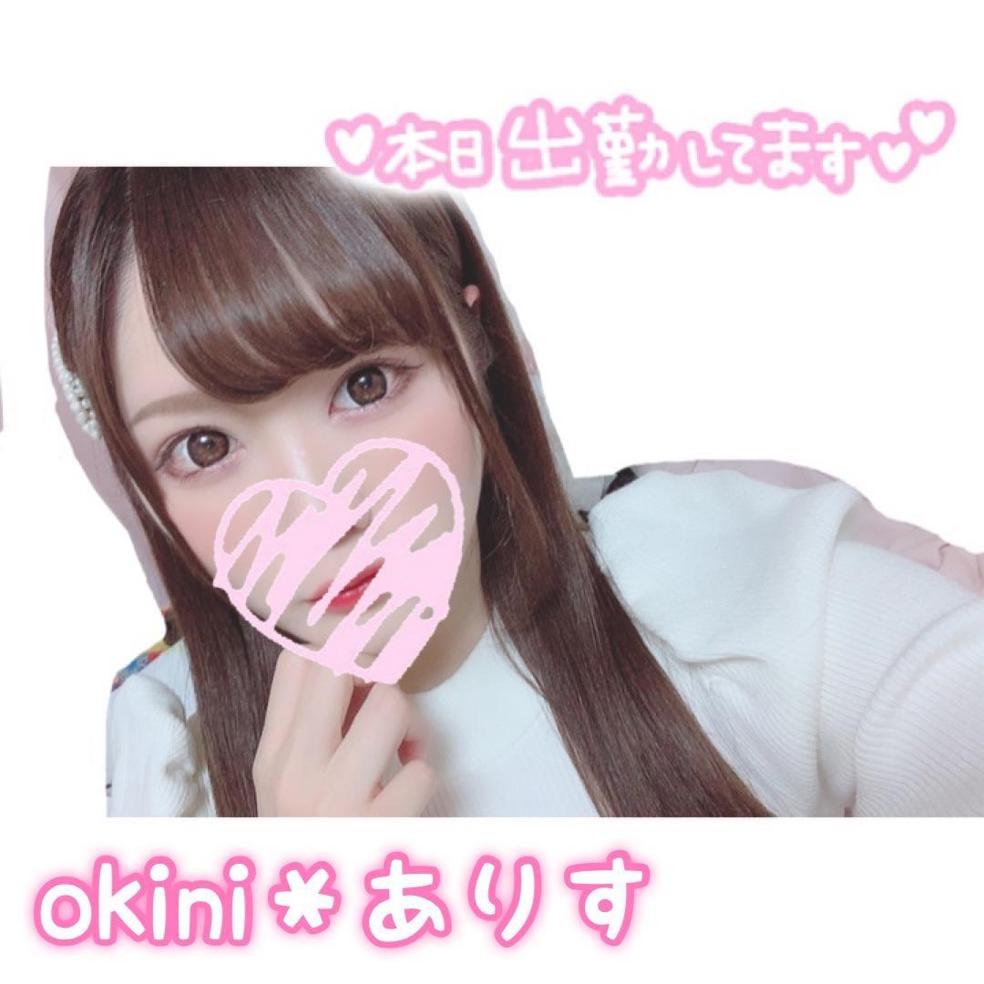 「向かってます!」01/16(01/16) 19:06 | ありすの写メ・風俗動画
