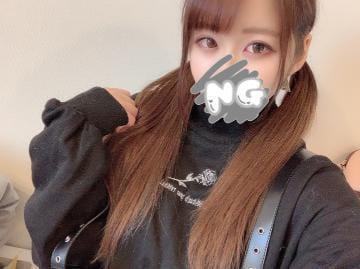 「明日は出勤日❣️」01/16(01/16) 19:33 | やや体験入店2日目♬の写メ・風俗動画