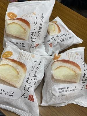「☆美味しい☆」01/16(01/16) 21:05 | まみの写メ・風俗動画