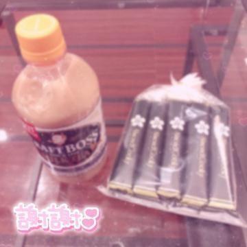 「お礼」01/17(01/17) 02:00 | オトの写メ・風俗動画