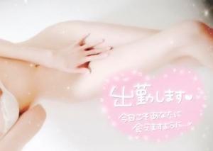 「五感」01/17(01/17) 08:45   みやびの写メ・風俗動画