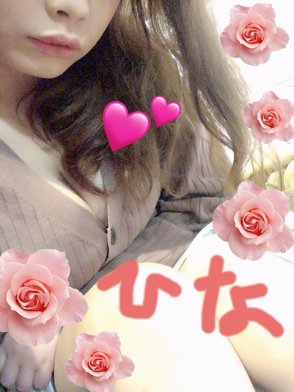 「おはようございます♥️」01/17(01/17) 11:35 | 雅ひなの写メ・風俗動画