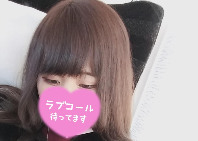 「おはよう♡」01/17(01/17) 12:56 | すずなの写メ・風俗動画