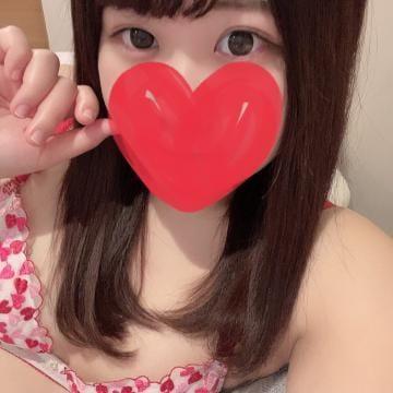 「よくわからないマン」01/17(01/17) 14:16 | ちかの写メ・風俗動画