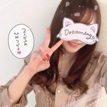 「空いたよ」01/17(01/17) 16:06 | しほの【現役S級アイドル】の写メ・風俗動画