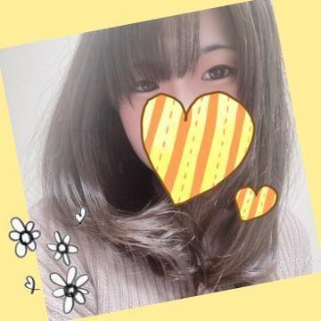 「(*´◒`*)」01/17(01/17) 17:48   ゆあの写メ・風俗動画