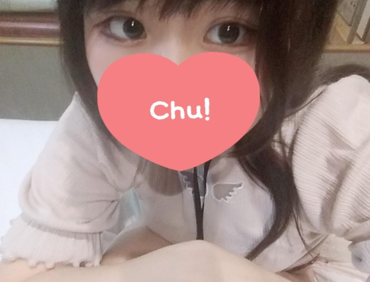 「お礼♡」01/17(01/17) 20:11 | すずなの写メ・風俗動画