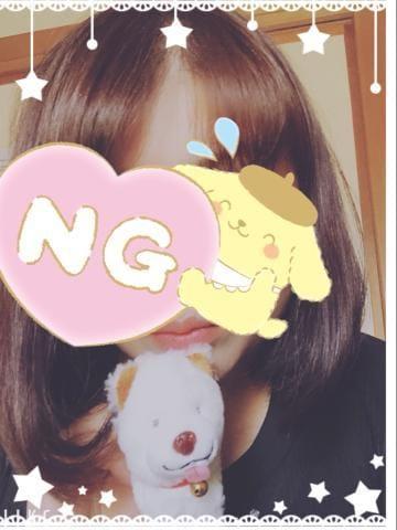 「1月14日木曜日のお礼です☆」01/17(01/17) 20:21   ほたるの写メ・風俗動画