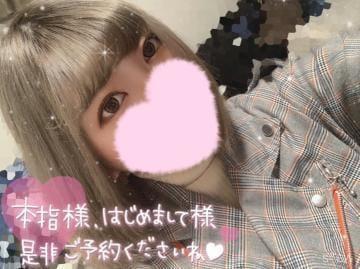 えいみ|春日部風俗の最新写メ日記