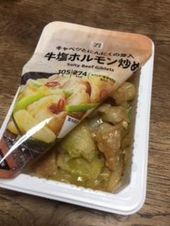 るい|東京都ヘルスの最新写メ日記