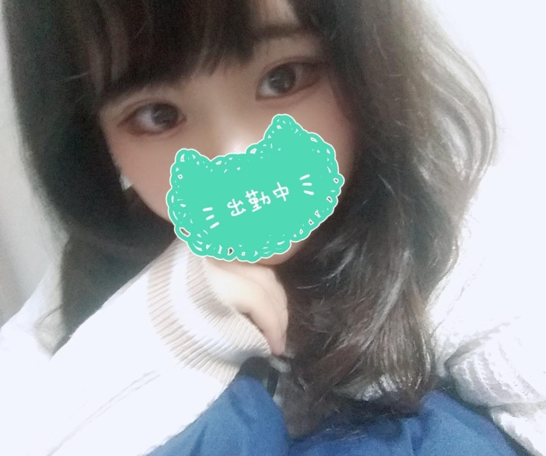 「嬉しい♡」01/17(01/17) 23:20 | すずなの写メ・風俗動画