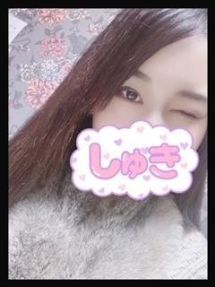 「たけちゃんまん」01/17(01/17) 23:43 | 菜々緒/ななおの写メ・風俗動画