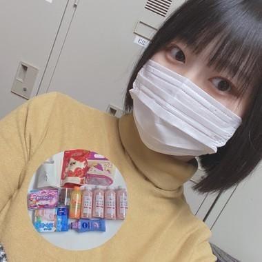 うゆ|吉原風俗の最新写メ日記