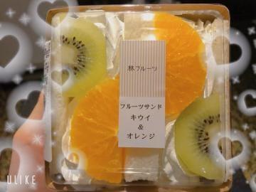 「お気にチョコレート更新」01/18(01/18) 00:57 | ゆみの写メ・風俗動画