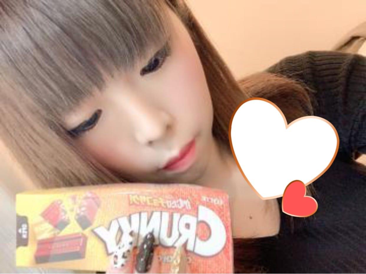 「ありがとう」01/18(01/18) 04:39 | ゆうな(責めならお任せ!!)の写メ・風俗動画