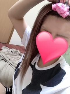 「Thank you very much !」01/18(01/18) 05:09 | みゆきの写メ・風俗動画