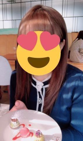 「こんにちは」01/18(01/18) 09:58 | まいかの写メ・風俗動画