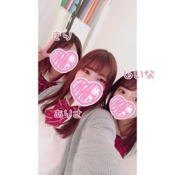 「撮影」01/18(01/18) 14:21 | ♡ありさ♡の写メ・風俗動画