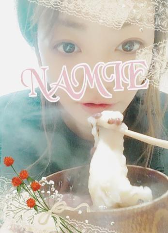 「ぜんざい?」01/18(01/18) 16:36 | なみえの写メ・風俗動画