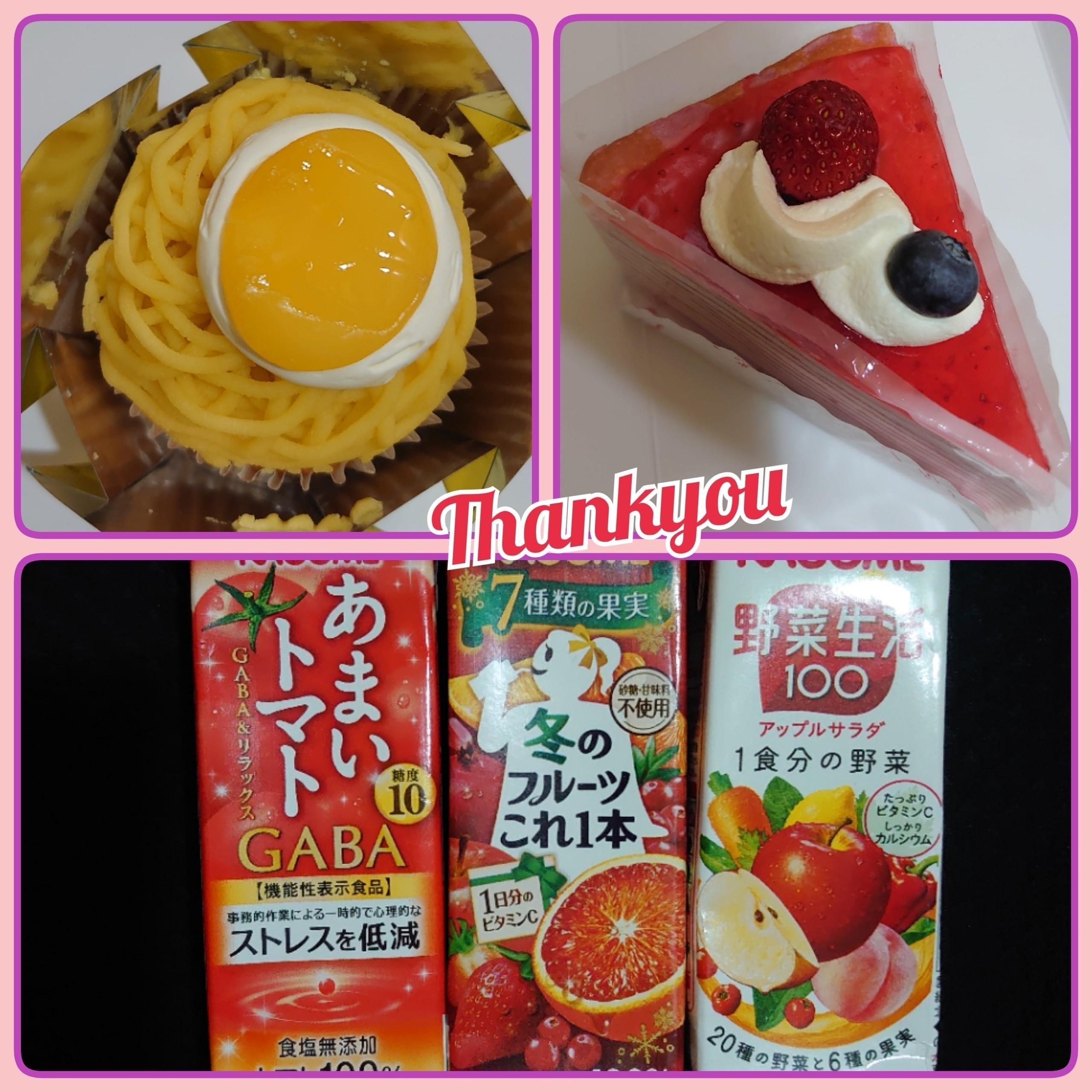 「ケーキと野菜ジュース!」01/18(01/18) 17:22 | 岡部の写メ・風俗動画