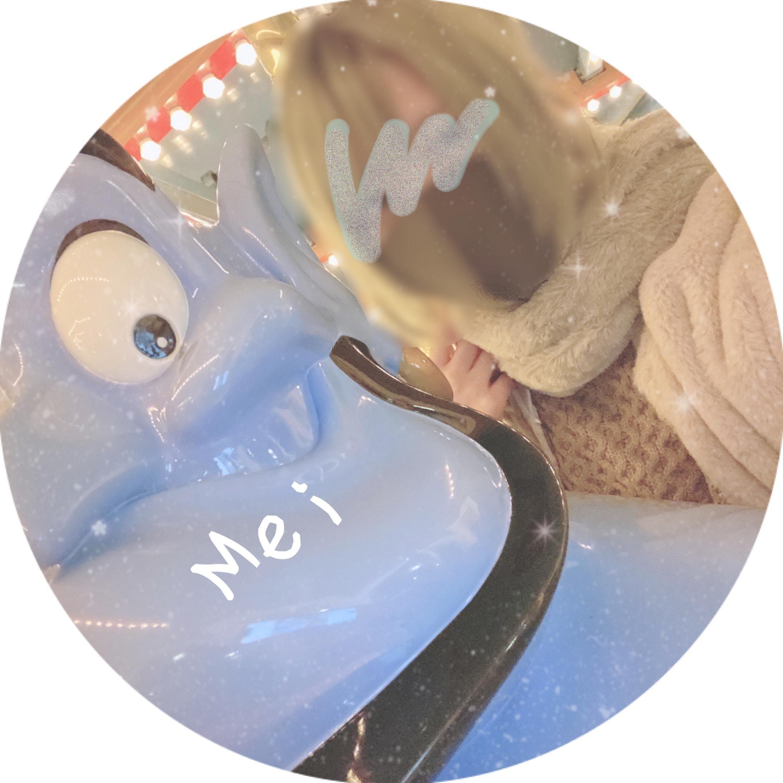 「お知らせです」01/18(01/18) 17:49   めいの写メ・風俗動画