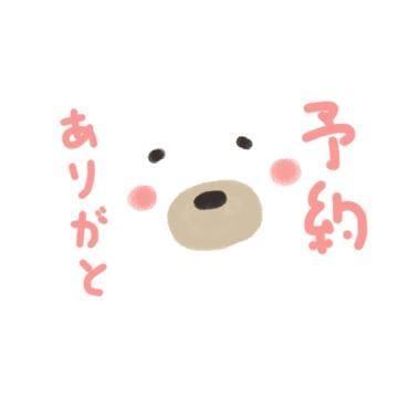 もか 北九州・小倉風俗の最新写メ日記
