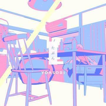 「「たぶん」」01/18(01/18) 20:30 | むうの写メ・風俗動画