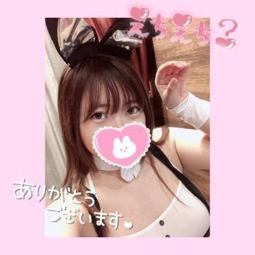 「?おれい」01/18(01/18) 22:30 | 濱岸ぴあのの写メ・風俗動画