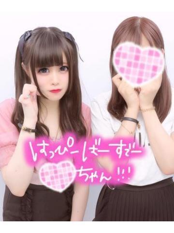 「? 舐めがま ?」01/19(01/19) 01:44   ひなの写メ・風俗動画