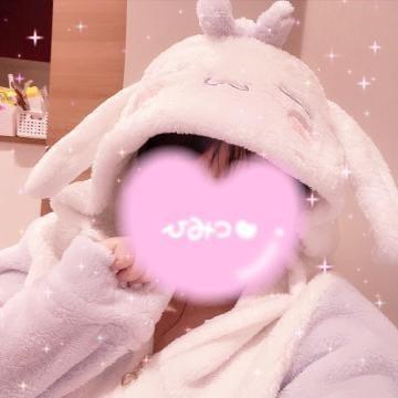 「登校?」01/19(01/19) 07:47 | ちかの写メ・風俗動画