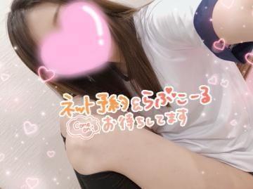 「おはようございます??」01/19(01/19) 08:00 | おとはの写メ・風俗動画