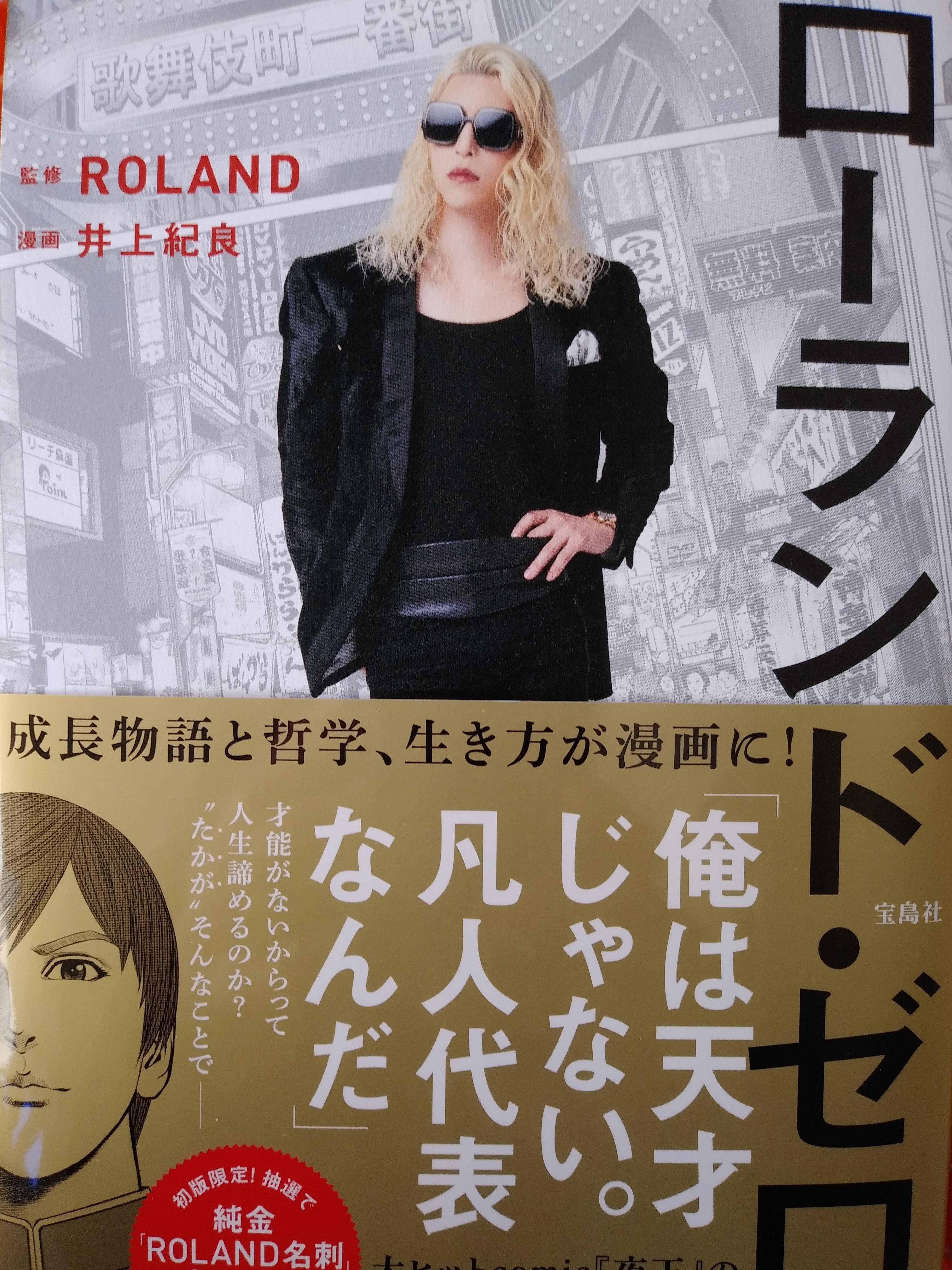 「買っちゃったー」01/19(01/19) 11:10 | アユミの写メ・風俗動画