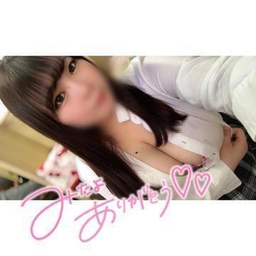 「来月からは」01/19(01/19) 12:51 | ♡ありさ♡の写メ・風俗動画