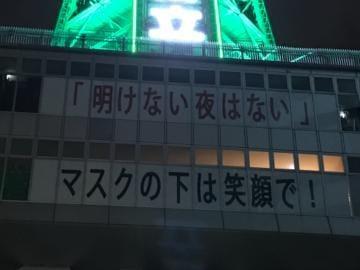 「御予約ありがとうございます(*???*)」01/19(01/19) 13:38 | 茉依乃の写メ・風俗動画