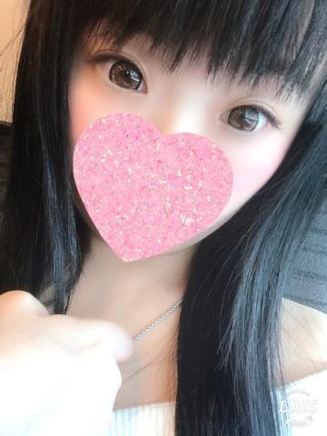 「お礼♡」01/19(01/19) 18:24 | きずな黒髪ロリの写メ・風俗動画