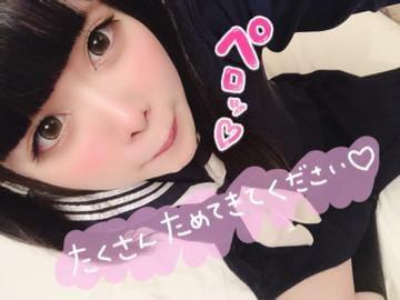「? ぺろぺろ ?」01/19(01/19) 19:22   ひなの写メ・風俗動画