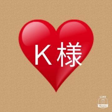 「15日の311号室?」01/19(01/19) 21:34 | 栞-Shiori-の写メ・風俗動画
