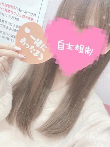 「くたくた」01/19(01/19) 21:43 | もかの写メ・風俗動画