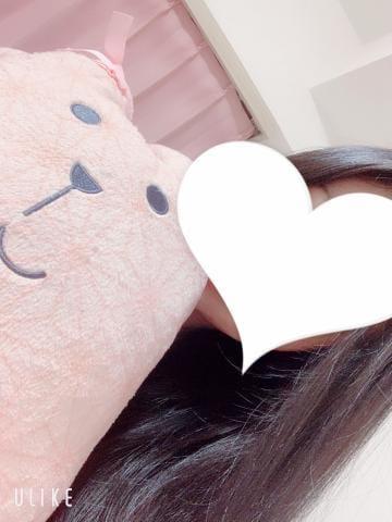 月島 らむ 横浜ソープの最新写メ日記