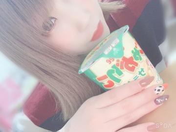 「じゃがじゃがりこりこ」01/19(01/19) 22:12 | みいの写メ・風俗動画