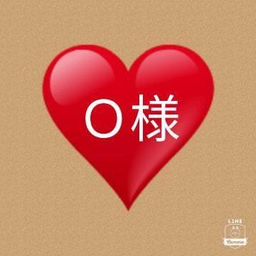 「15日の107号室?」01/19(01/19) 22:30 | 栞-Shiori-の写メ・風俗動画