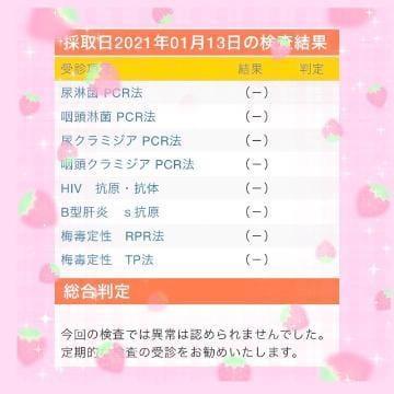 「?(?´????ω????`?)」01/20(01/20) 00:30 | 濱岸ぴあのの写メ・風俗動画