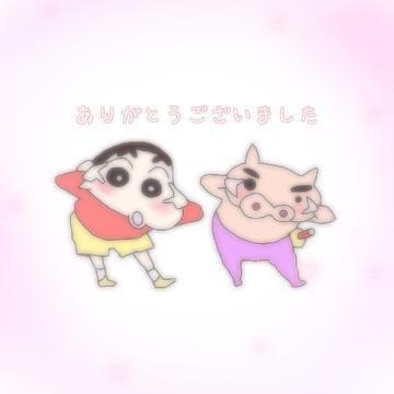 「ありがとう❤️」01/20(01/20) 04:19 | みいの写メ・風俗動画