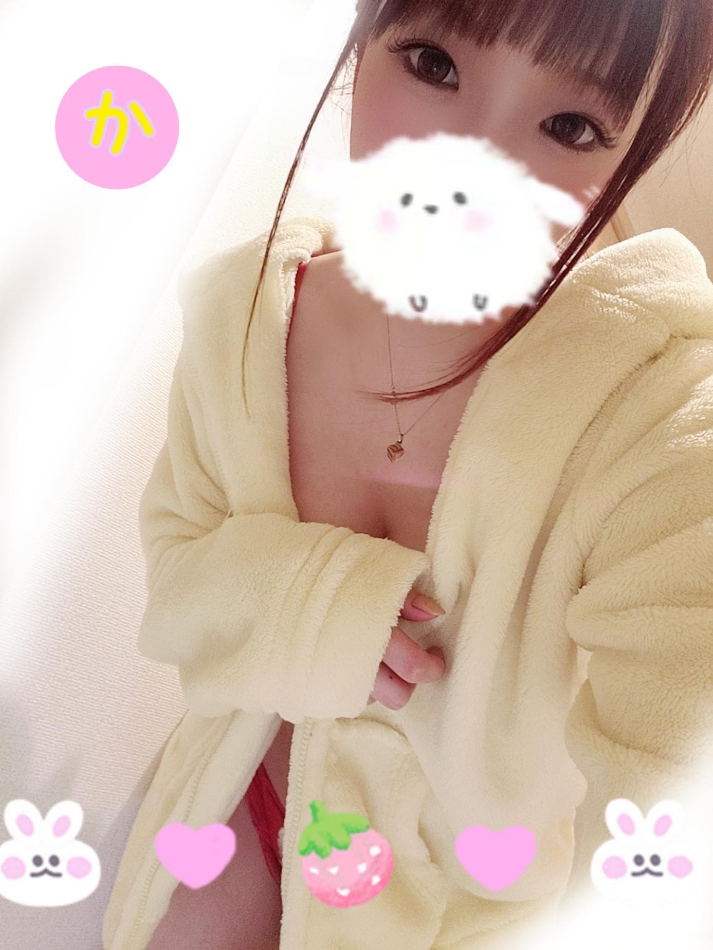 しおん★ゴールド★|春日部風俗の最新写メ日記