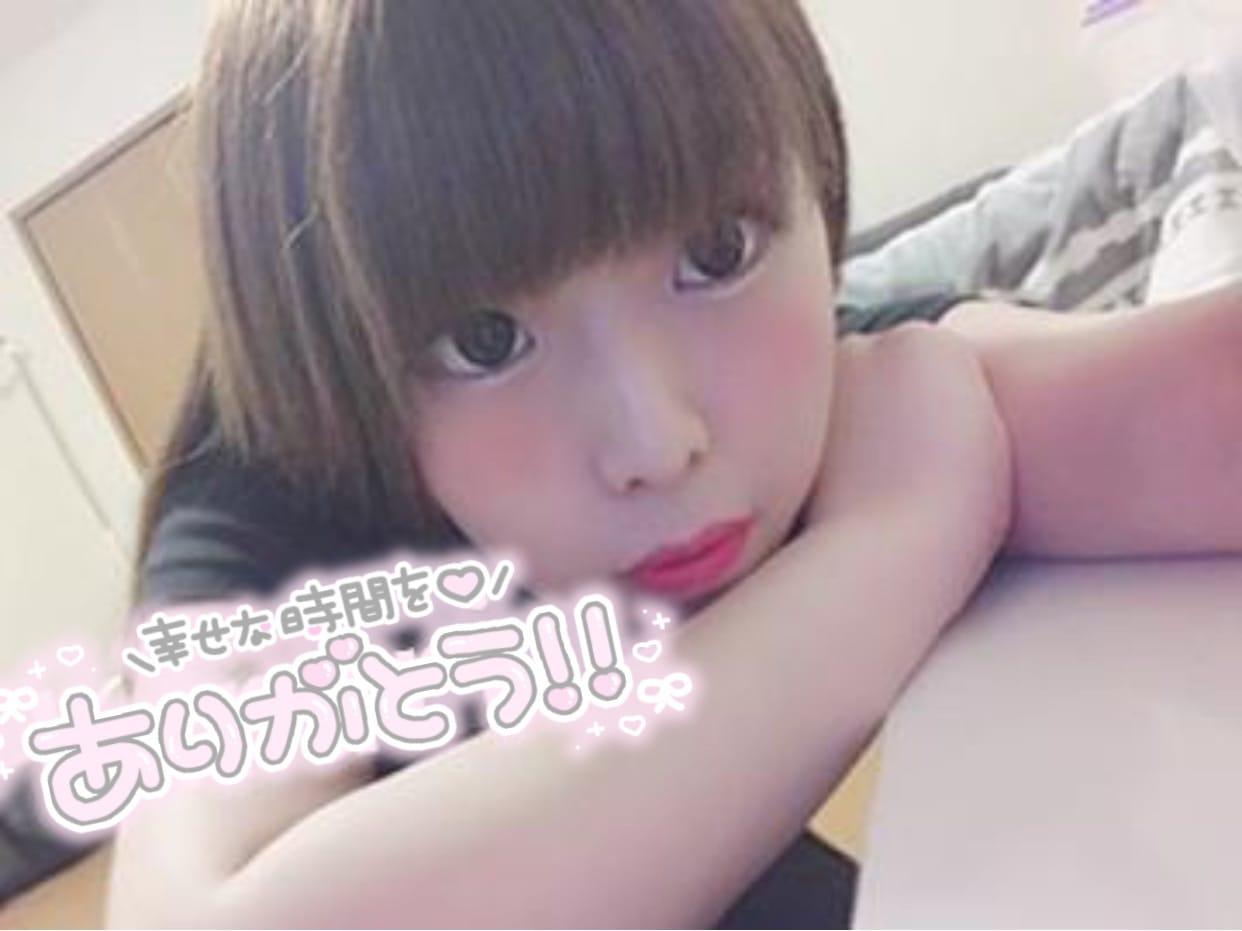 「17時から出勤です」01/20(01/20) 13:35 | ゆうな(責めならお任せ!!)の写メ・風俗動画
